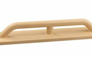 Полутерок штукатурный: металлический, деревянный, пластиковый