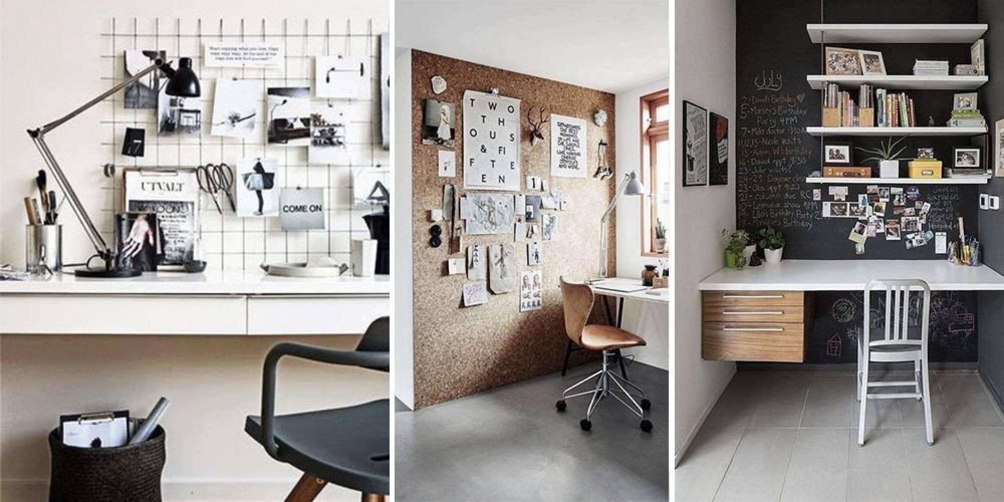 55 идей дизайна рабочего места - happymodern.ru