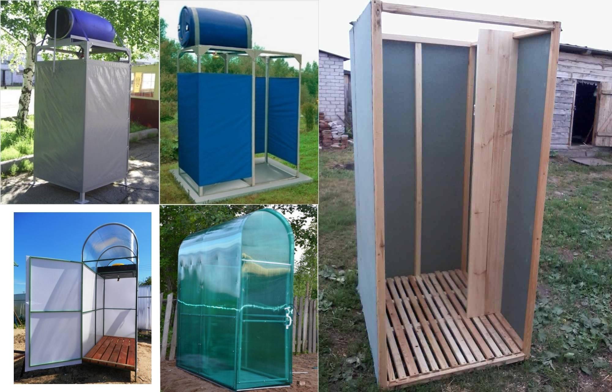 Летний душ для дачи: постройка своими руками + некоторые чертежи