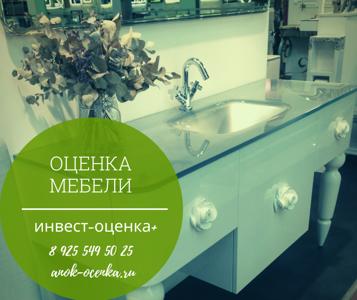 Чертежи кухонной мебели: замеры, инструкция, совет мастера