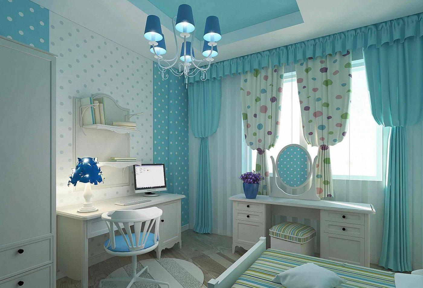 Голубые шторы в интерьере: 70+ современных вариантов, красивые фото идеи