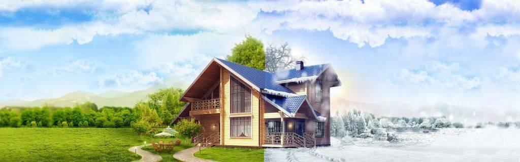 В какое время лучше всего строить дом: выбираем лучший сезон для строительства
