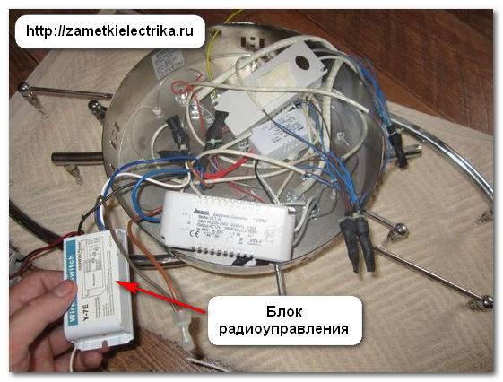 Как подключить люстру с 3 проводами правильно