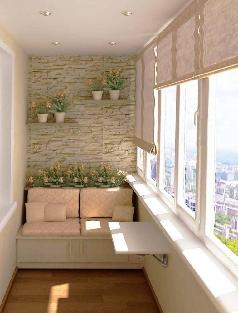 Красивые балконы (119 фото): оформление изнутри, идеи дизайна и отделки лоджий, уютно украшаем открытый балкон внутри в стиле прованс