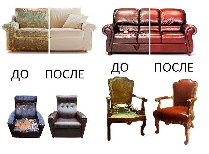 Перетяжка мебели своими руками: мастер класс + видео и фото
