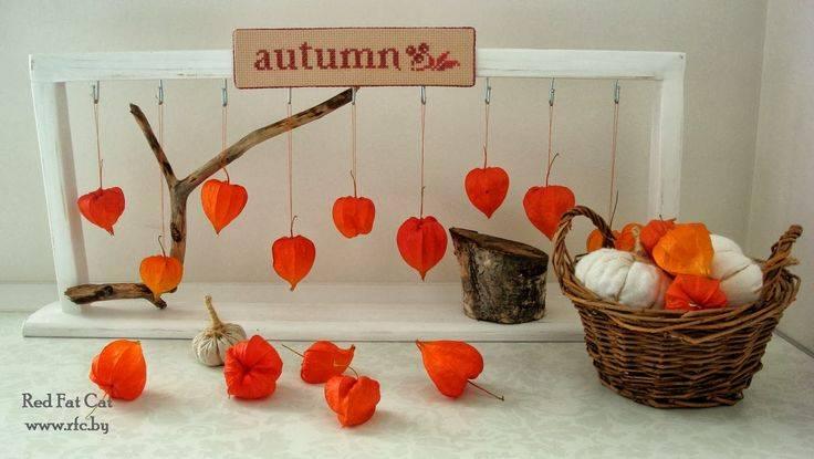 Осенний декор комнаты: 70 фото-идей для тепла и уюта