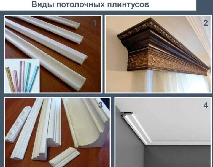 Виды и размеры потолочной плитки