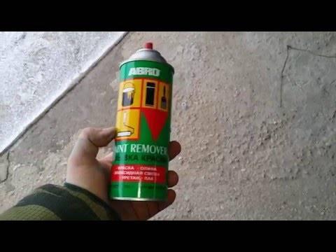 Жидкость для снятия краски с металла и удаления старого покрытия