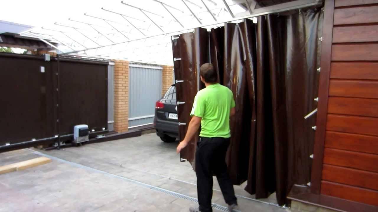 Шторы в гараж – из брезента, пфх-ткани, полиэтиленовые : как крепить и сделать электро привод гаражным шторам