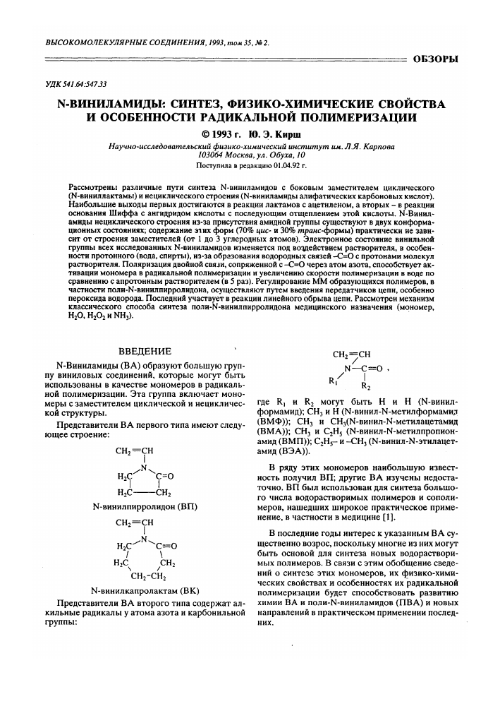 Межгосударственный стандарт лак электроизоляционный мл-92
