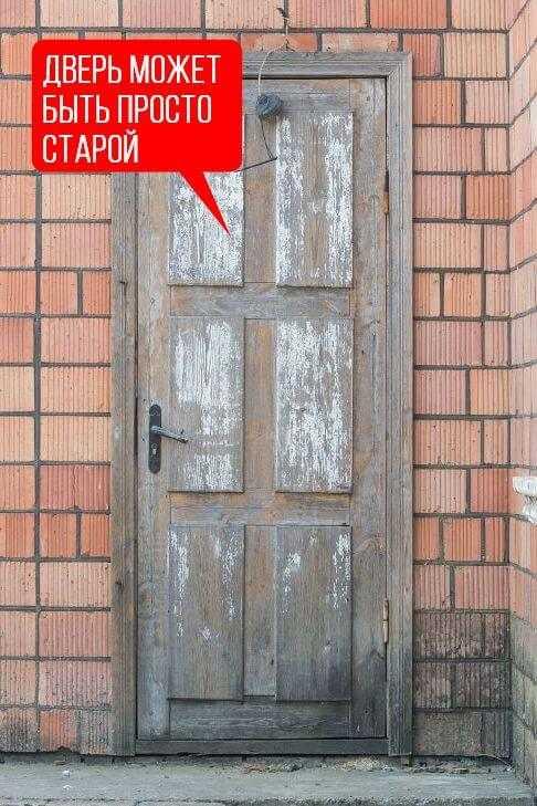Обивка дверей дермантином своими руками (32 фото): как обшить с утеплителем, пошаговое руководство по обшивке входной двери, как правильно обтянуть