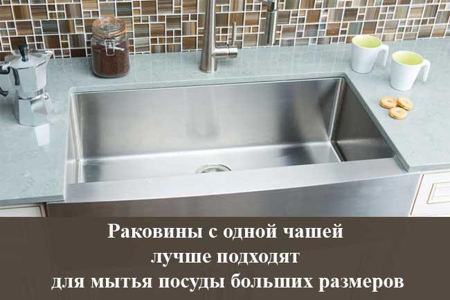 Стоит ли устанавливать двойную раковину в ванную: разбираемся в общих чертах