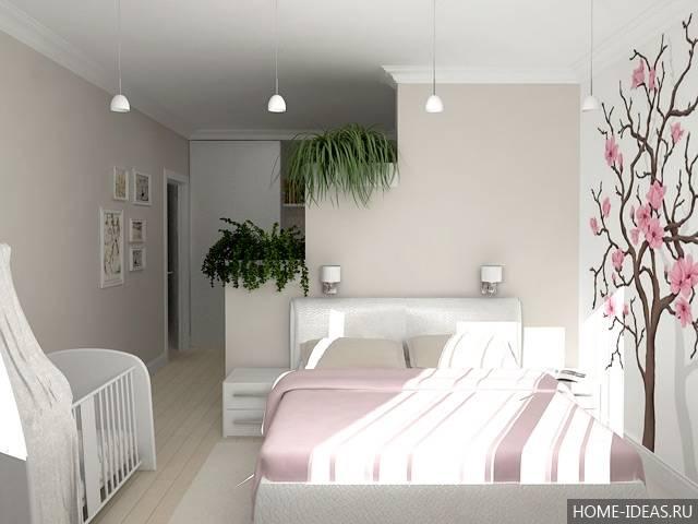 Зонирование комнаты на спальню и гостиную (70 фото): идеи дизайна спальни-гостиной