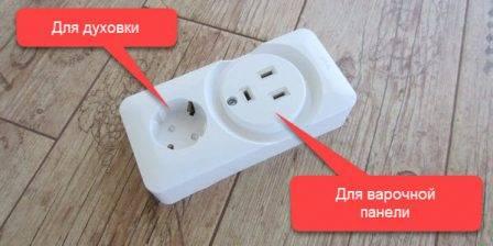 Подключение индукционной варочной панели: схема подключения варочной поверхности к электросети. как правильно выбрать сечение провода для варочной индукционной панели? можно ли для этого использовать обычную розетку?