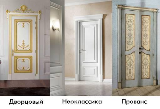 Французские раздвижные двери на балкон: монтаж и особенности (фото)