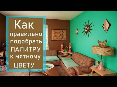 Синие шторы в интерьере спальни, гостиной, кухни с фото