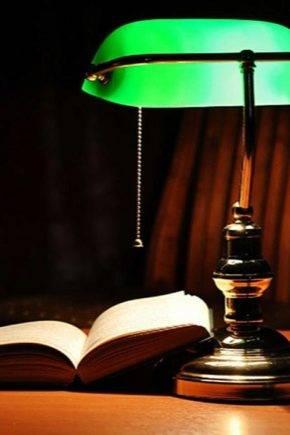 Как выбрать светильник для рабочего стола