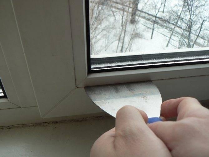 Причины появления конденсата и изморози на стеклопакетах и их устранение