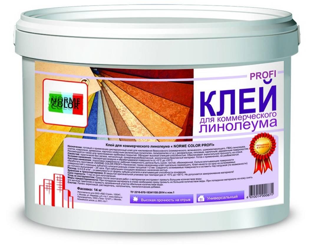 Клей для линолеума (32 фото): какой выбрать для склеивания коммерческого, гомогенного и антистатического изделий