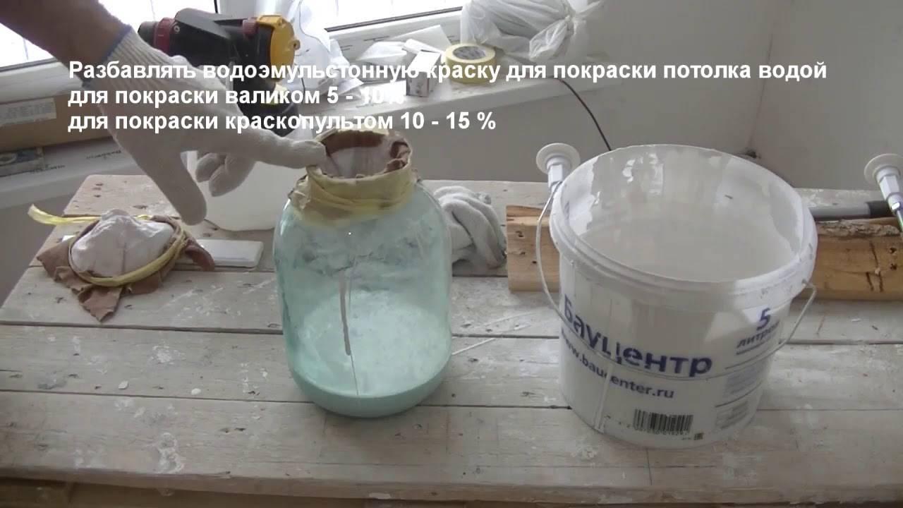 Как быстро снять водоэмульсионную краску со стен: методы очистки и надо ли это делать | в мире краски