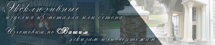 Отличия декоративного бетона от традиционных марок