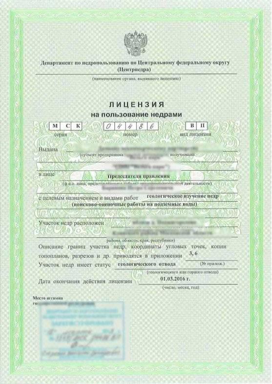 Лицензия на артезианскую скважину и документы на оформление