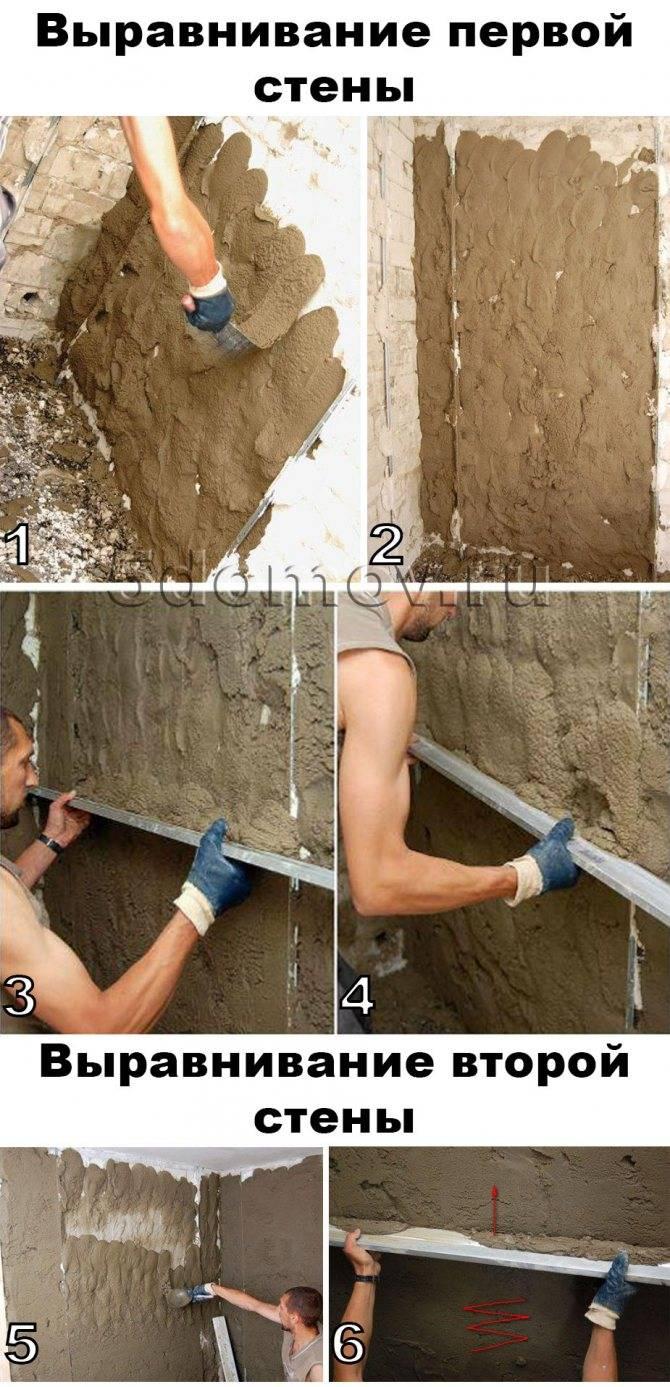 Как штукатурить углы стен: советы и рекомендации специалистов