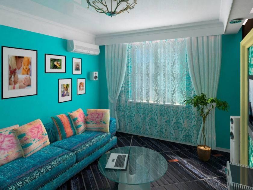 Бирюзовая гостиная: 100 модных тенденций и новинок дизайна на фото