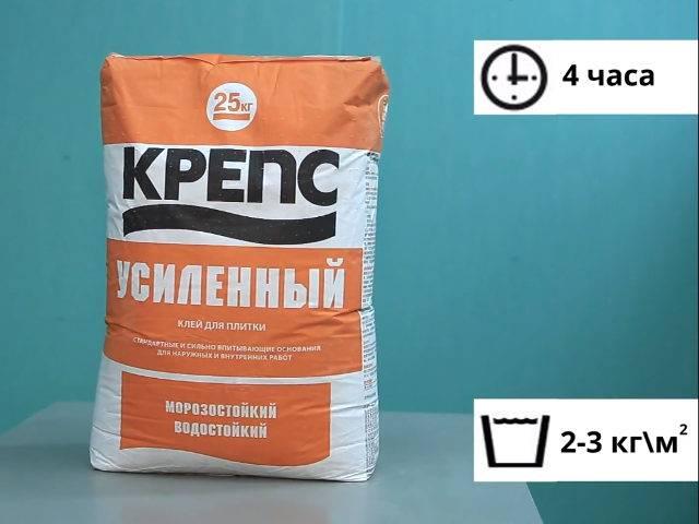 Клей для плитки крепс усиленный 25 кг – виды, полезные рекомендации