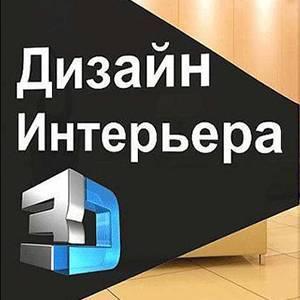 Планоплан онлайн на русском языке ? планировщик квартир 3д планер