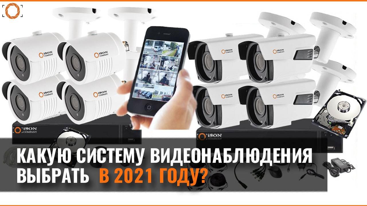 Лучшие ip-камеры для видеонаблюдения с wi-fi