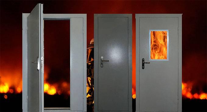 Использование противопожарных деревянных дверей