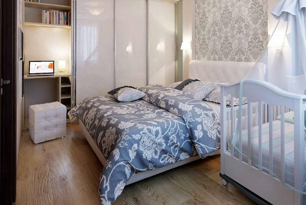 Совмещенная спальня с детской в одной комнате (подборка фото)