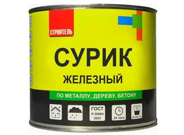 Гост 6586-77 краска черная густотертая ма-015. технические условия (с изменениями n 1, 2, 3), гост от 29 апреля 1977 года №6586-77