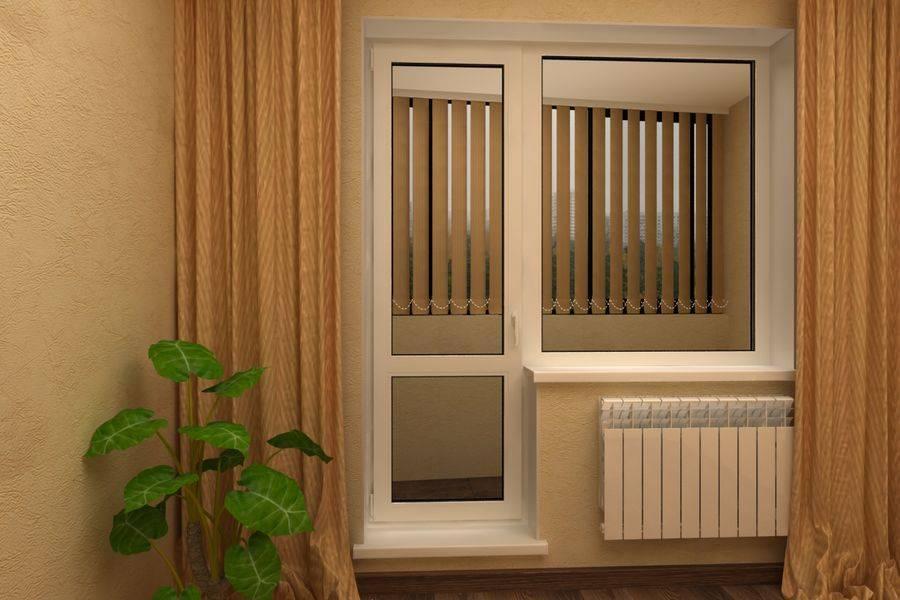 Дует из балконной двери: 7 этапов устранения проблемы. балконная пластиковая дверь туго закрывается