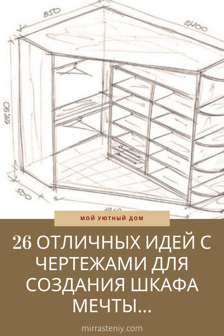 Декор мебели — оригинальные идеи оформления и мастер-класс для начинающих (115 фото и видео)