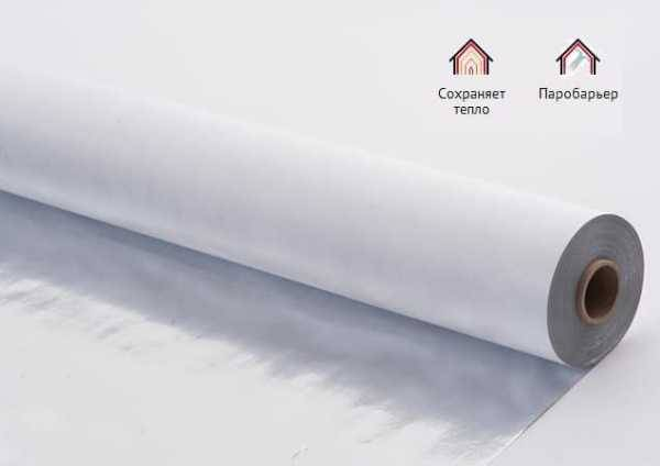 Фольгированная пароизоляция: для крыши дома, плюсы и минусы
