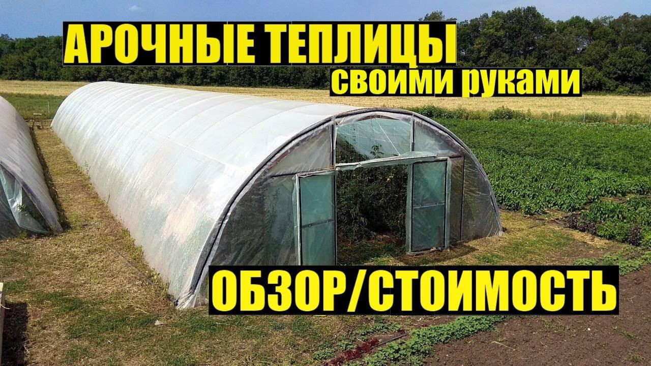 Теплица агросфера фермер 400х600см купить по акционной цене , отзывы и обзоры.