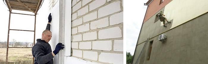 Утепление фасада дома снаружи: расчет и выбор утеплителя