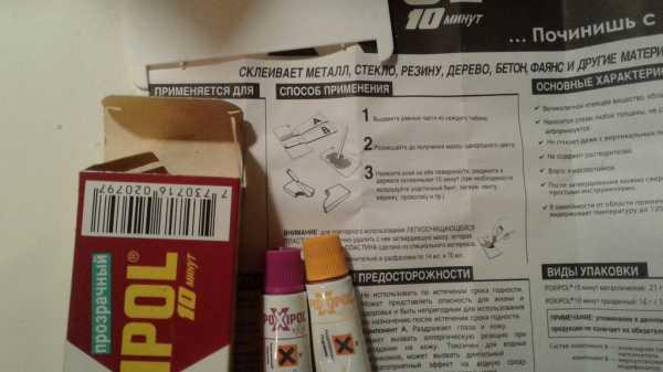 Поксипол клей – характеристики, инструкция по использованию