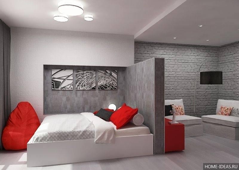 Идеи зонирования пространства комнаты на спальню и гостиную с фото, примерами и советами