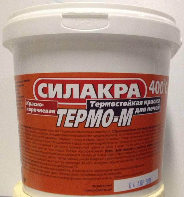 Термостойкая эмаль — виды, свойства и применение