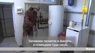 Выбор универсального и жаропрочного герметика для труб отопления