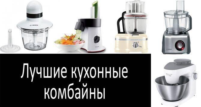 Гаджеты для кухни — технологии которые помогут каждой хозяйке. 80 фото примеров!
