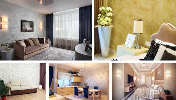 Разрабатываем дизайн квартиры — фото декоративной штукатурки в интерьере