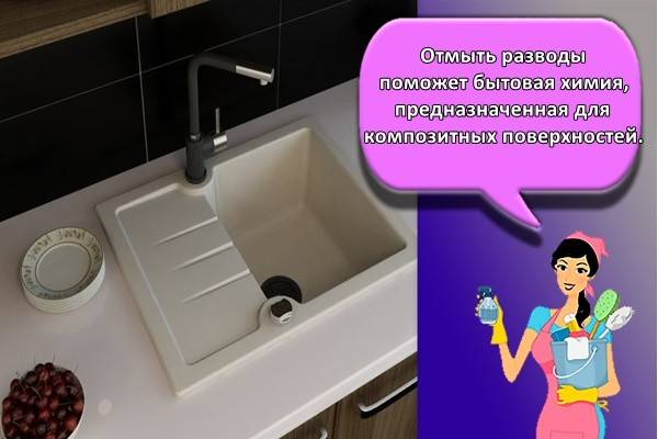 Как и чем чистить мойку из искусственного камня на кухне / vantazer.ru – информационный портал о ремонте, отделке и обустройстве ванных комнат