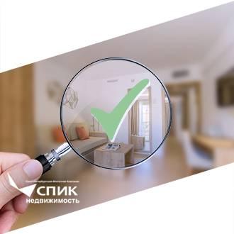 Какие документы у покупателя покупателя квартиры должны быть