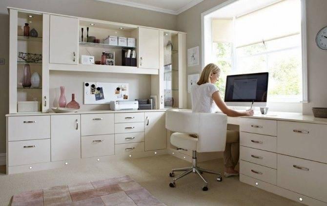 Рабочий стол windows: что это такое и как его настроить