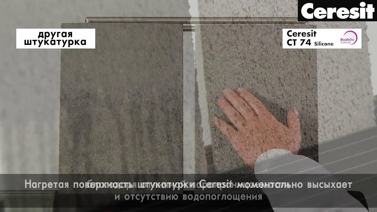 Гипсовая декоративная штукатурка: как сделать своими руками отделку поверхностей на основе такого материала, можно ли применять на стенах из кирпича?