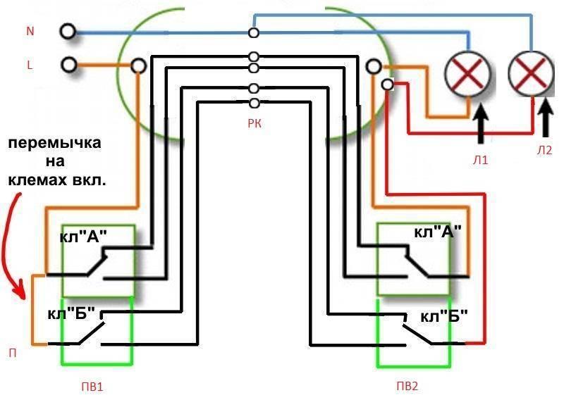 Схема подключения проходного выключателя с 2х мест – порядок работ
